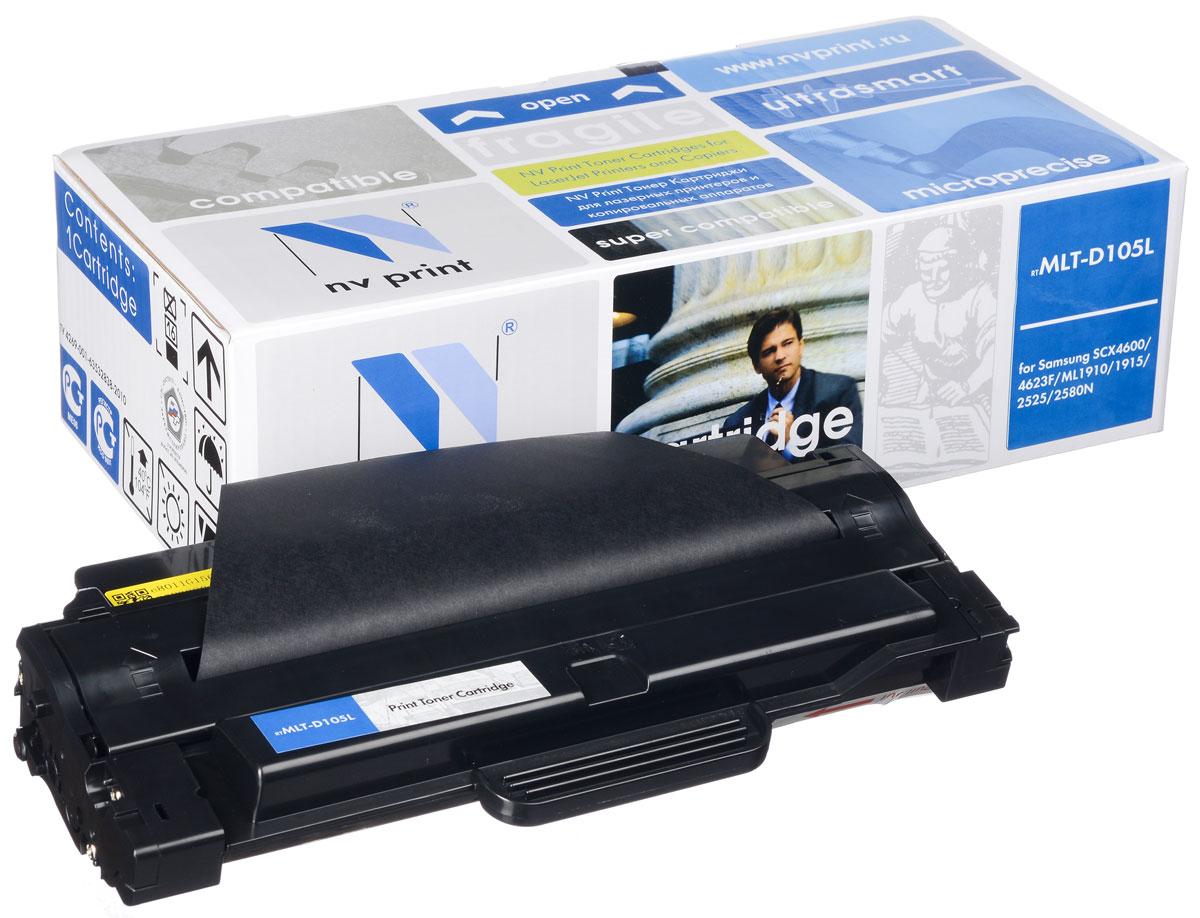 NV Print MLT-D105L, Black тонер-картридж для Samsung ML-1910/15/2525/2580N/SCX-4600/23MLT-D105LСовместимый лазерный картридж NV Print для печатающих устройств Samsung - это альтернатива приобретению оригинальных расходных материалов. При этом качество печати остается высоким. Картридж обеспечивает повышенную чёткость чёрного текста и плавность переходов оттенков серого цвета и полутонов, позволяет отображать мельчайшие детали изображения. Лазерные принтеры, копировальные аппараты и МФУ являются более выгодными в печати, чем струйные устройства, так как лазерных картриджей хватает на значительно большее количество отпечатков, чем обычных. Для печати в данном случае используются не чернила, а тонер.