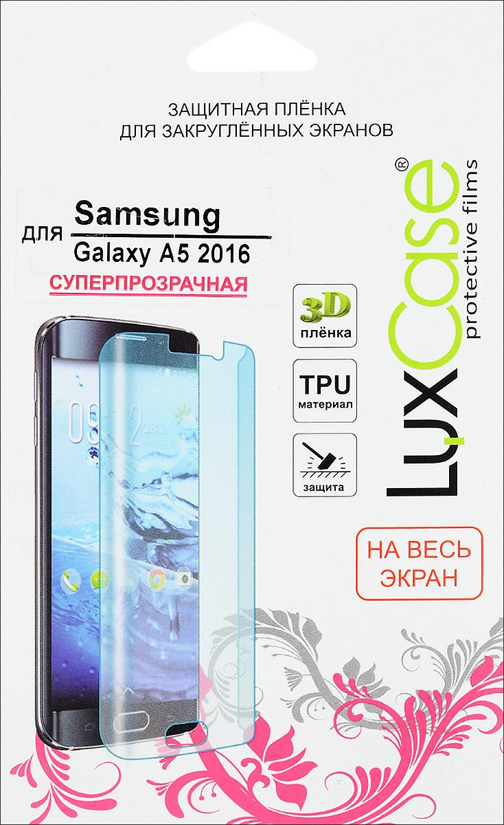 LuxCase защитная пленка для Samsung Galaxy A5 2016, суперпрозрачная88104Защитная пленка LuxCase для Samsung Galaxy A5 (2016) сохраняет экран смартфона гладким и предотвращает появление на нем царапин и потертостей. Структура пленки позволяет ей плотно удерживаться без помощи клеевых составов и выравнивать поверхность при небольших механических воздействиях. Пленка практически незаметна на экране смартфона и сохраняет все характеристики цветопередачи и чувствительности сенсора.