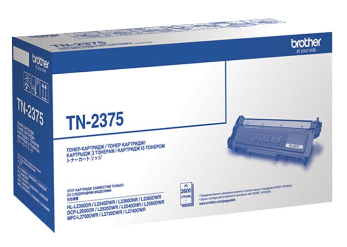 Brother TN-2375 тонер-картридж для HL-L2300DR/HL-L2340DWR/HL-L2360DNR/HL-L2365DWR/DCP-L2500DR/DCP-L2520DWR/DCP-L2540DNR/DCP-L2560DWR/MFC-L2700DWRTN2375Тонер-картридж Brother TN-2375 предназначен для использования в моделях HL-L2300DR, HL-L2340DWR, HL-L2360DNR, HL-L2365DWR, DCP-L2500DR, DCP-L2520DWR, DCP-L2540DNR, DCP-L2560DWR, MFC-L2700DWR, MFC-L2720DWR, MFC-L2740DWR и рассчитан на печать приблизительно 2600 страниц. Тонер-картриджи Brother гарантируют безупречную работу принтеров, обеспечивая отличный результат.