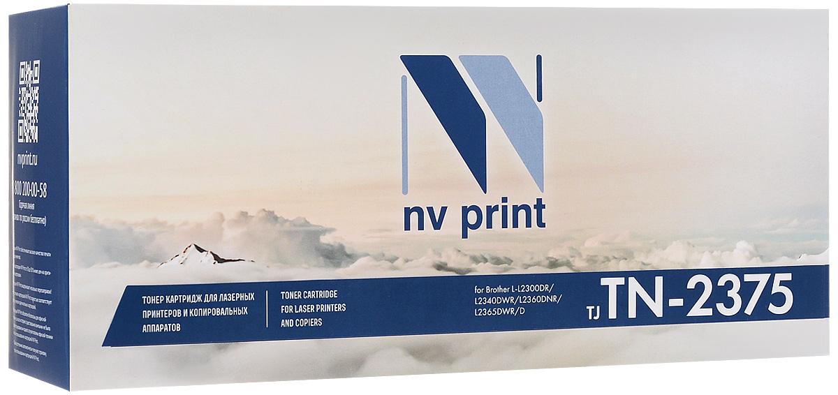 NV Print TN-2375, Black тонер-картридж для Brother L-2300/2340/2360/2365/2500/2520/2540/2560/2700/2720/2740TN-2375Совместимый лазерный картридж NV Print для печатающих устройств Brother - это альтернатива приобретению оригинальных расходных материалов. При этом качество печати остается высоким. Картридж обеспечивает повышенную чёткость чёрного текста и плавность переходов оттенков серого цвета и полутонов, позволяет отображать мельчайшие детали изображения. Лазерные принтеры, копировальные аппараты и МФУ являются более выгодными в печати, чем струйные устройства, так как лазерных картриджей хватает на значительно большее количество отпечатков, чем обычных. Для печати в данном случае используются не чернила, а тонер.