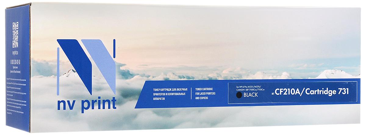 NV Print CF210A/Canon 731, Black тонер-картридж для HP LJ Pro M251/M276; Canon LBP 7100Cn/7110Cw