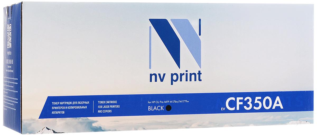 NV Print CF350A, Black тонер-картридж для HP CLJ Pro MFP M176n/M177fwCF350ABkСовместимый лазерный картридж NV Print для печатающих устройств HP - это альтернатива приобретению оригинальных расходных материалов. При этом качество печати остается высоким. Картридж обеспечивает повышенную чёткость чёрного текста и плавность переходов оттенков серого цвета и полутонов, позволяет отображать мельчайшие детали изображения. Лазерные принтеры, копировальные аппараты и МФУ являются более выгодными в печати, чем струйные устройства, так как лазерных картриджей хватает на значительно большее количество отпечатков, чем обычных. Для печати в данном случае используются не чернила, а тонер.