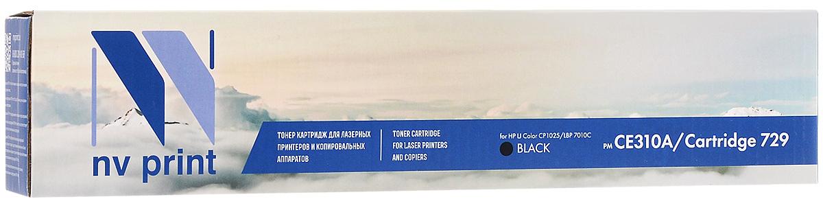 NV Print CE310A/Cartridge 729, Black тонер-картридж для HP CP1025/Canon LBP7010CCE310A/Cartridge 729Совместимый лазерный картридж NV Print для печатающих устройств HP и Canon - это альтернатива приобретению оригинальных расходных материалов. При этом качество печати остается высоким. Картридж обеспечивает повышенную чёткость чёрного текста и плавность переходов оттенков серого цвета и полутонов, позволяет отображать мельчайшие детали изображения. Лазерные принтеры, копировальные аппараты и МФУ являются более выгодными в печати, чем струйные устройства, так как лазерных картриджей хватает на значительно большее количество отпечатков, чем обычных. Для печати в данном случае используются не чернила, а тонер.