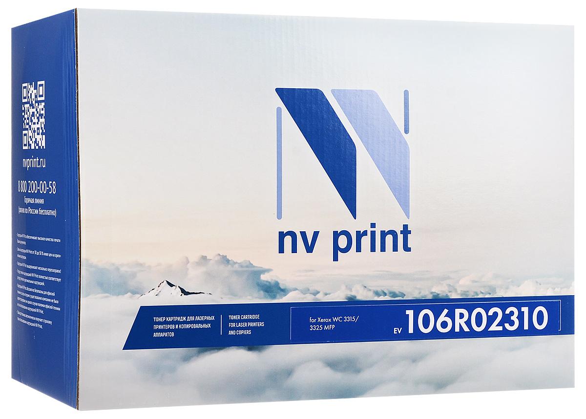 NV Print 106R02310, Black тонер-картридж для Xerox WC 3315/3325 MFP106R02310Совместимый лазерный картридж NV Print для печатающих устройств Xerox - это альтернатива приобретению оригинальных расходных материалов. При этом качество печати остается высоким. Картридж обеспечивает повышенную чёткость чёрного текста и плавность переходов оттенков серого цвета и полутонов, позволяет отображать мельчайшие детали изображения. Лазерные принтеры, копировальные аппараты и МФУ являются более выгодными в печати, чем струйные устройства, так как лазерных картриджей хватает на значительно большее количество отпечатков, чем обычных. Для печати в данном случае используются не чернила, а тонер.