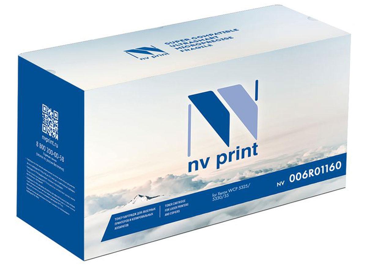 NV Print 006R01160, Black тонер-картридж для Xerox WCP 5325/5330/5335NV-006R01160Совместимый лазерный картридж NV Print 006R01160 для печатающих устройств Xerox WCP - это альтернатива приобретению оригинальных расходных материалов. При этом качество печати остается высоким. Картридж обеспечивает повышенную чёткость чёрного текста и плавность переходов оттенков серого цвета и полутонов, позволяет отображать мельчайшие детали изображения. Лазерные принтеры, копировальные аппараты и МФУ являются более выгодными в печати, чем струйные устройства, так как лазерных картриджей хватает на значительно большее количество отпечатков, чем обычных. Для печати в данном случае используются не чернила, а тонер.