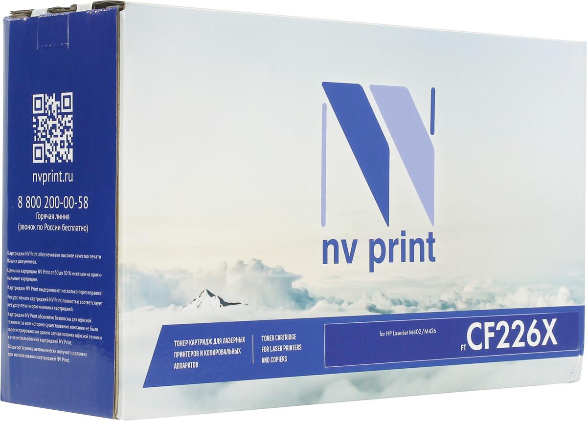 NV Print CF226X , Black тонер-картридж для HP M402/M426NV-CF226XСовместимый лазерный картридж NV Print CF226X для печатающих устройств HP - это альтернатива приобретению оригинальных расходных материалов. При этом качество печати остается высоким. Картридж обеспечивает повышенную чёткость чёрного текста и плавность переходов оттенков серого цвета и полутонов, позволяет отображать мельчайшие детали изображения. Лазерные принтеры, копировальные аппараты и МФУ являются более выгодными в печати, чем струйные устройства, так как лазерных картриджей хватает на значительно большее количество отпечатков, чем обычных. Для печати в данном случае используются не чернила, а тонер.