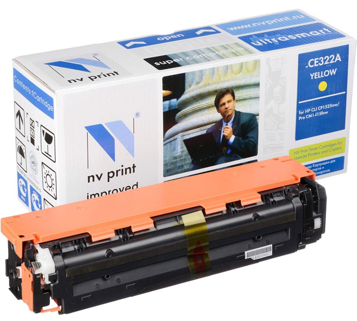 NV Print CE322AY, Yellow тонер-картридж для HP Color LaserJet PRO CP1525N/CP1525NWNV-CE322AYСовместимый лазерный картридж NV Print CE322AY для печатающих устройств HP - это альтернатива приобретению оригинальных расходных материалов. При этом качество печати остается высоким. Картридж обеспечивает повышенную четкость изображения и плавность переходов оттенков и полутонов, позволяют отображать мельчайшие детали изображения. Лазерные принтеры, копировальные аппараты и МФУ являются более выгодными в печати, чем струйные устройства, так как лазерных картриджей хватает на значительно большее количество отпечатков, чем обычных. Для печати в данном случае используются не чернила, а тонер.