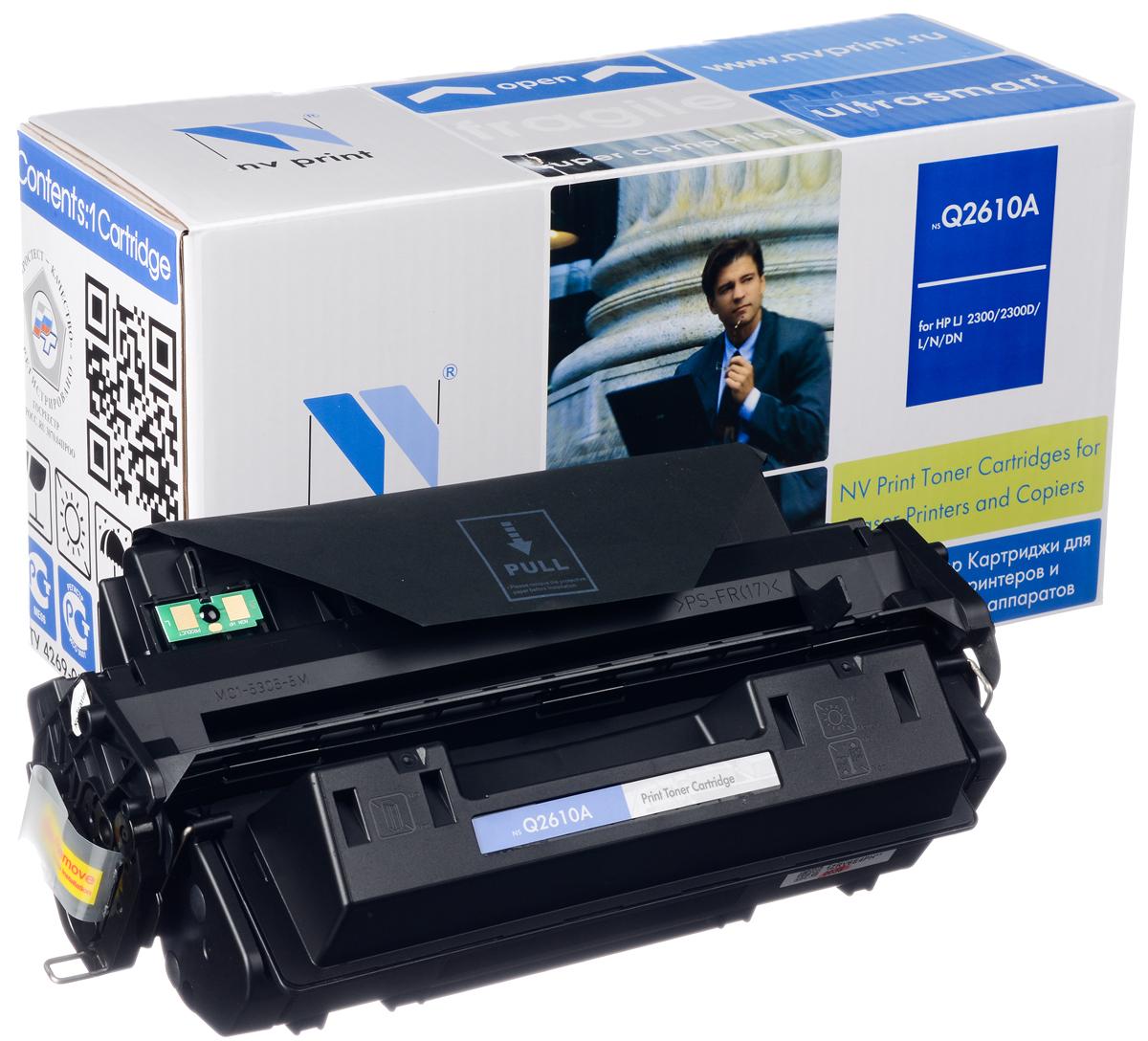 NV Print Q2610A, Black тонер-картридж для HP LaserJet 2300NV-Q2610AСовместимый лазерный картридж NV Print Q2610A для печатающих устройств HP - это альтернатива приобретению оригинальных расходных материалов. При этом качество печати остается высоким. Картридж обеспечивает повышенную чёткость чёрного текста и плавность переходов оттенков серого цвета и полутонов, позволяет отображать мельчайшие детали изображения. Лазерные принтеры, копировальные аппараты и МФУ являются более выгодными в печати, чем струйные устройства, так как лазерных картриджей хватает на значительно большее количество отпечатков, чем обычных. Для печати в данном случае используются не чернила, а тонер.