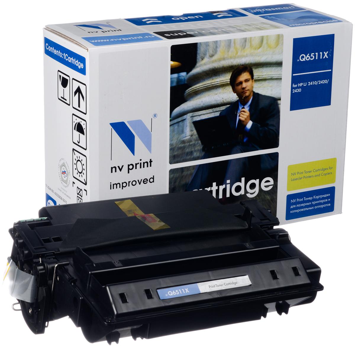 NV Print Q6511X, Black тонер-картридж для HP LaserJet 2410/2420/2430NV-Q6511XСовместимый лазерный картридж NV Print Q6511X для печатающих устройств HP - это альтернатива приобретению оригинальных расходных материалов. При этом качество печати остается высоким. Картридж обеспечивает повышенную чёткость чёрного текста и плавность переходов оттенков серого цвета и полутонов, позволяет отображать мельчайшие детали изображения. Лазерные принтеры, копировальные аппараты и МФУ являются более выгодными в печати, чем струйные устройства, так как лазерных картриджей хватает на значительно большее количество отпечатков, чем обычных. Для печати в данном случае используются не чернила, а тонер.