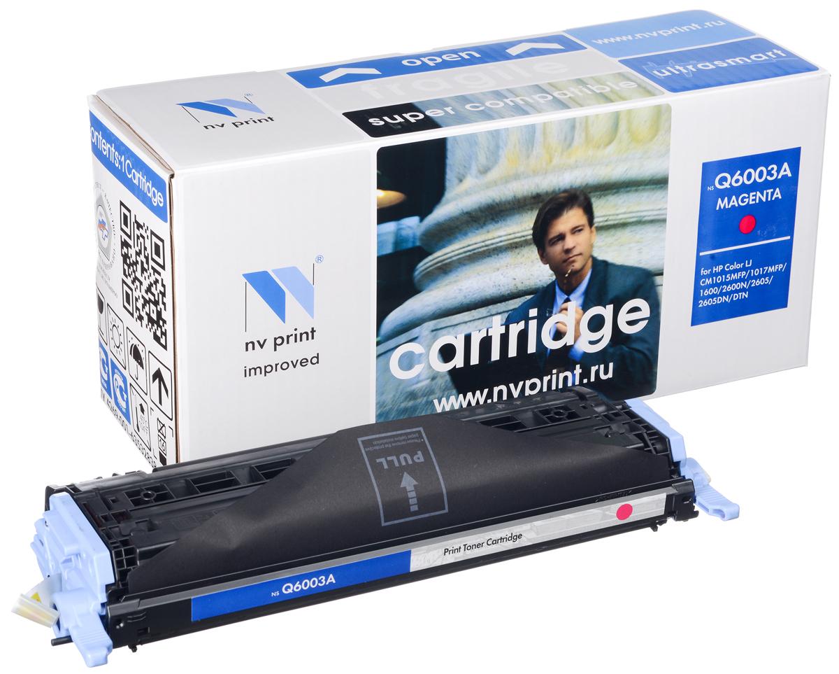 NV Print Q6003A/CAN707M, Magenta тонер-картридж для HP Color LJ CM1015MFP/CM1017MFP/1600/2600N/2605/Canon LBP 5000NV-Q6003A/CAN707MСовместимый лазерный картридж NV Print Q6003A/CAN707M для печатающих устройств HP и Canon - это альтернатива приобретению оригинальных расходных материалов. При этом качество печати остается высоким. Картридж обеспечивает повышенную чёткость и плавность переходов оттенков цвета и полутонов, позволяет отображать мельчайшие детали изображения. Лазерные принтеры, копировальные аппараты и МФУ являются более выгодными в печати, чем струйные устройства, так как лазерных картриджей хватает на значительно большее количество отпечатков, чем обычных. Для печати в данном случае используются не чернила, а тонер.