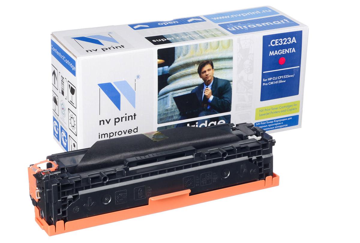 NV Print CE323AM, Magenta тонер-картридж для HP Color LaserJet PRO CP1525N/CP1525NWNV-CE323AMСовместимый лазерный картридж NV Print CE323AM для печатающих устройств HP - это альтернатива приобретению оригинальных расходных материалов. При этом качество печати остается высоким. Картридж обеспечивает повышенную чёткость чёрного текста и плавность переходов оттенков серого цвета и полутонов, позволяет отображать мельчайшие детали изображения. Лазерные принтеры, копировальные аппараты и МФУ являются более выгодными в печати, чем струйные устройства, так как лазерных картриджей хватает на значительно большее количество отпечатков, чем обычных. Для печати в данном случае используются не чернила, а тонер.