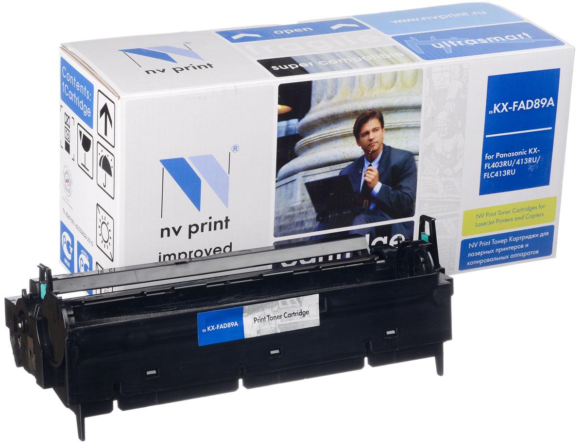 NV Print KXFAD89A, Black фотобарабан для Panasonic KX-FL403RU/413RUNV-KXFAD89AСовместимый лазерный картридж NV Print KXFAD89A для печатающих устройств Panasonic - это альтернатива приобретению оригинальных расходных материалов. При этом качество печати остается высоким. Картридж обеспечивает повышенную чёткость чёрного текста и плавность переходов оттенков серого цвета и полутонов, позволяет отображать мельчайшие детали изображения. Лазерные принтеры, копировальные аппараты и МФУ являются более выгодными в печати, чем струйные устройства, так как лазерных картриджей хватает на значительно большее количество отпечатков, чем обычных. Для печати в данном случае используются не чернила, а тонер.