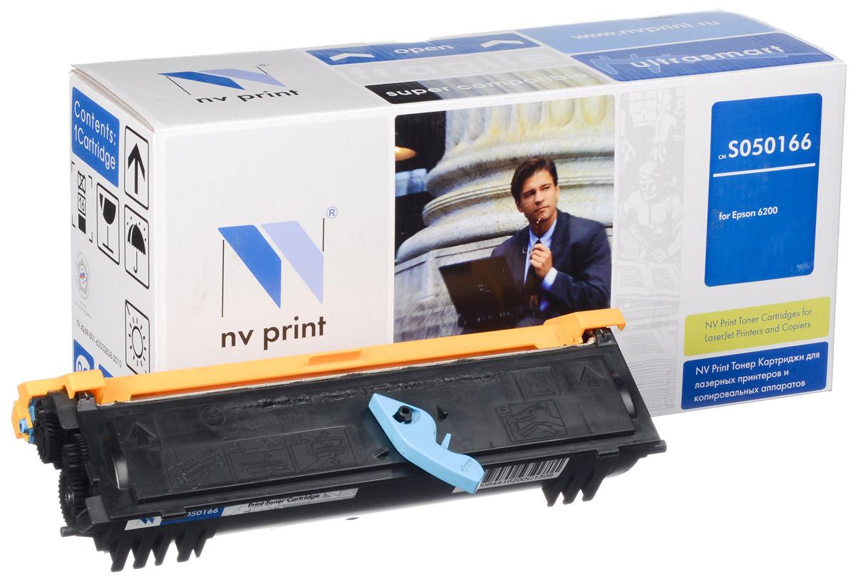 NV Print S050166B, Black тонер-картридж для Epson EPL 6200NV-S050166BСовместимый лазерный картридж NV Print S050166B для печатающих устройств Epson - это альтернатива приобретению оригинальных расходных материалов. При этом качество печати остается высоким. Картридж обеспечивает повышенную чёткость чёрного текста и плавность переходов оттенков серого цвета и полутонов, позволяет отображать мельчайшие детали изображения. Лазерные принтеры, копировальные аппараты и МФУ являются более выгодными в печати, чем струйные устройства, так как лазерных картриджей хватает на значительно большее количество отпечатков, чем обычных. Для печати в данном случае используются не чернила, а тонер.