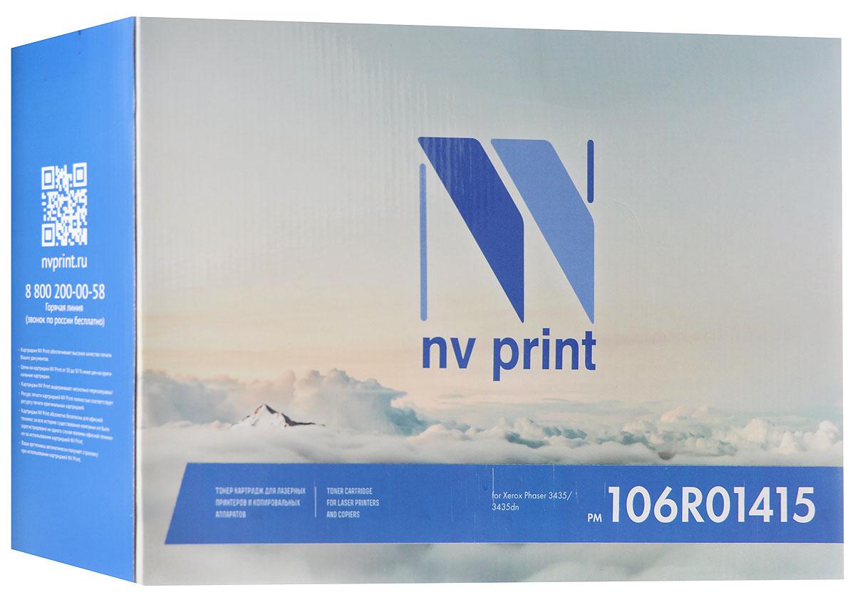 NV Print 106R01415, Black тонер-картридж для Xerox Phaser 3435/3435dnNV-106R01415Совместимый лазерный картридж NV Print 106R01415 для печатающих устройств Xerox - это альтернатива приобретению оригинальных расходных материалов. При этом качество печати остается высоким. Картридж обеспечивает повышенную чёткость чёрного текста и плавность переходов оттенков серого цвета и полутонов, позволяет отображать мельчайшие детали изображения. Лазерные принтеры, копировальные аппараты и МФУ являются более выгодными в печати, чем струйные устройства, так как лазерных картриджей хватает на значительно большее количество отпечатков, чем обычных. Для печати в данном случае используются не чернила, а тонер.