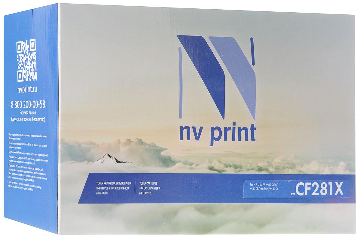 NV Print CF281X, Black тонер-картридж для HP LaserJet Enterprise Flow MFP M630dn/M630f/M630h/M630zNV-CF281XСовместимый лазерный картридж NV Print CF281X для печатающих устройств HP - это альтернатива приобретению оригинальных расходных материалов. При этом качество печати остается высоким. Картридж обеспечивает повышенную чёткость чёрного текста и плавность переходов оттенков серого цвета и полутонов, позволяет отображать мельчайшие детали изображения. Лазерные принтеры, копировальные аппараты и МФУ являются более выгодными в печати, чем струйные устройства, так как лазерных картриджей хватает на значительно большее количество отпечатков, чем обычных. Для печати в данном случае используются не чернила, а тонер.
