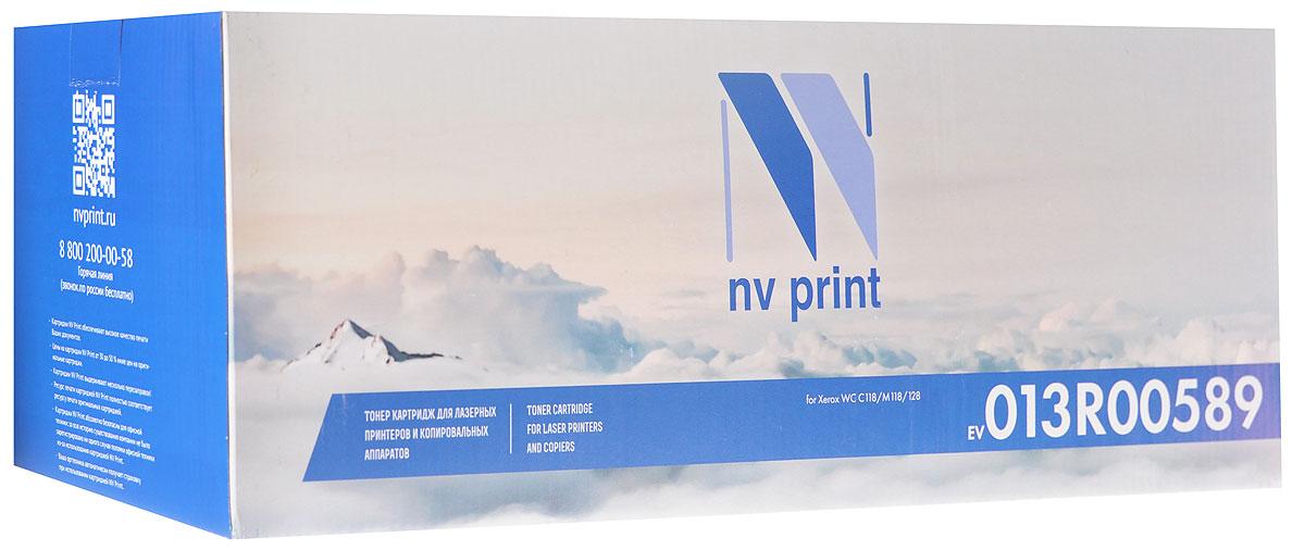 NV Print 013R00589DU, Black фотобарабан для Xerox WC C118/M118/128NV-013R00589DUДрам-картридж NV Print 013R00589DU производится по оригинальной технологии из совершенно новых комплектующих. Все картриджи проходят тестовую проверку на предмет совместимости и имеют сертификаты качества. Лазерные принтеры, копировальные аппараты и МФУ являются более выгодными в печати, чем струйные устройства, так как лазерных картриджей хватает на значительно большее количество отпечатков, чем обычных.