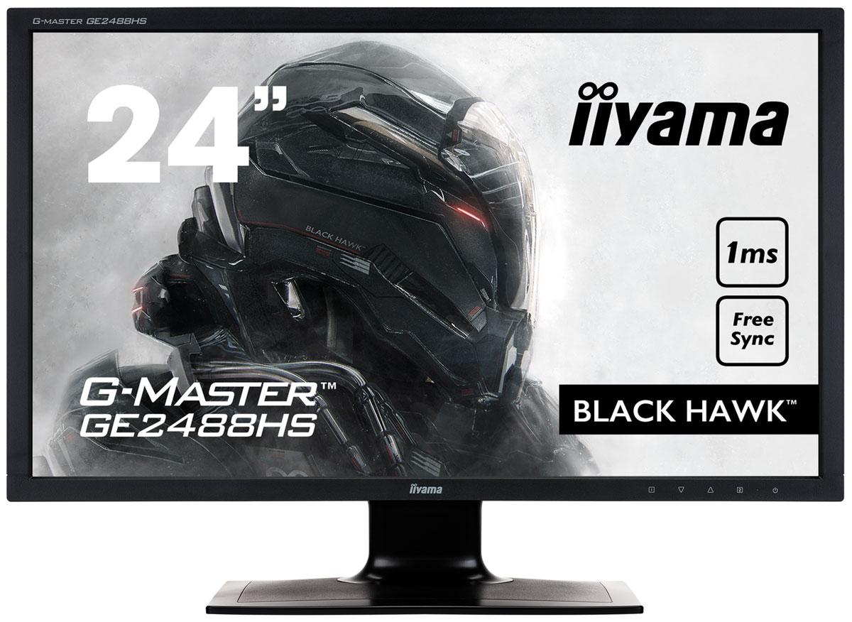 iiyama G-Master GE2488HS-B2, Black мониторGE2488HS-B2iiyama G-Master GE2488HS-B2 - профессиональный игровой монитор со временем отклика 1 мс. Данная модель по-настоящему меняет процесс игры, предоставляя профессиональным геймерам конкурентное преимущество, необходимое для принятия решений за долю секунды. Время отклика монитора составляет всего 1 мс, что гарантирует плавную и точную смену изображений, делая невозможным двоение и смазывание. Вы также можете настроить яркость и темные тона с функцией Black Tuner и лучше видеть игровые объекты, находящиеся в тени. Это идеальный монитор для стратегических игр (таких, как RTS, MOBA и MMO) и требовательных геймеров, которым подойдут лишь лучшие характеристики. Немерцающие мониторы с функцией подавления синего цвета - отличное решение для комфорта и здоровья ваших глаз. В них уровень синего цвета, воспроизводимого экраном и влияющего на усталость ваших глаз, значительно снижен. Играете с друзьями? Используйте качественные встроенные...