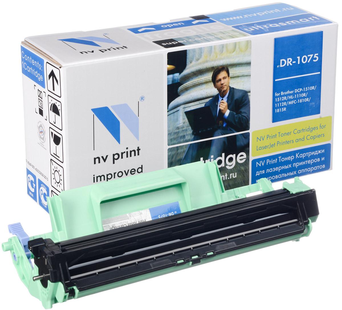 NV Print DR1075, Black фотобарабан для Brother DCP-1510R/DCP-1512R/HL-1110R/HL-1112R/MFC-18NV-DR1075Совместимый лазерный картридж NV Print DR1075 для печатающих устройств Brother - это альтернатива приобретению оригинальных расходных материалов. При этом качество печати остается высоким. Картридж обеспечивает повышенную чёткость чёрного текста и плавность переходов оттенков серого цвета и полутонов, позволяет отображать мельчайшие детали изображения. Лазерные принтеры, копировальные аппараты и МФУ являются более выгодными в печати, чем струйные устройства, так как лазерных картриджей хватает на значительно большее количество отпечатков, чем обычных. Для печати в данном случае используются не чернила, а тонер.