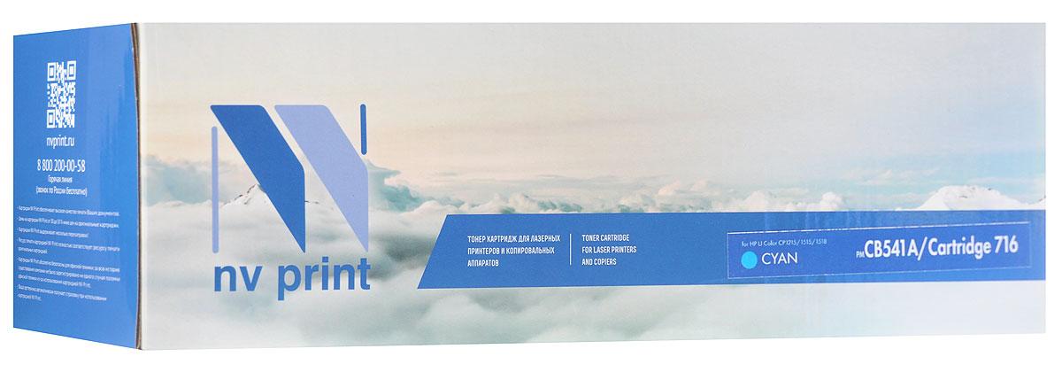 NV Print CB541A/Canon716C, Cyan тонер-картридж для HP Color LaserJet CM1312MFP/CP1215/CP1515/CP1518/Canon i-SENSYS LBP 5050/MF8030CN/8050CNNV-CB541A/Canon716CСовместимый лазерный картридж NV Print CB541A/Canon716C для печатающих устройств HP, Canon - это альтернатива приобретению оригинальных расходных материалов. При этом качество печати остается высоким. Картридж обеспечивает повышенную четкость изображения и плавность переходов оттенков и полутонов, позволяют отображать мельчайшие детали изображения. Лазерные принтеры, копировальные аппараты и МФУ являются более выгодными в печати, чем струйные устройства, так как лазерных картриджей хватает на значительно большее количество отпечатков, чем обычных. Для печати в данном случае используются не чернила, а тонер.