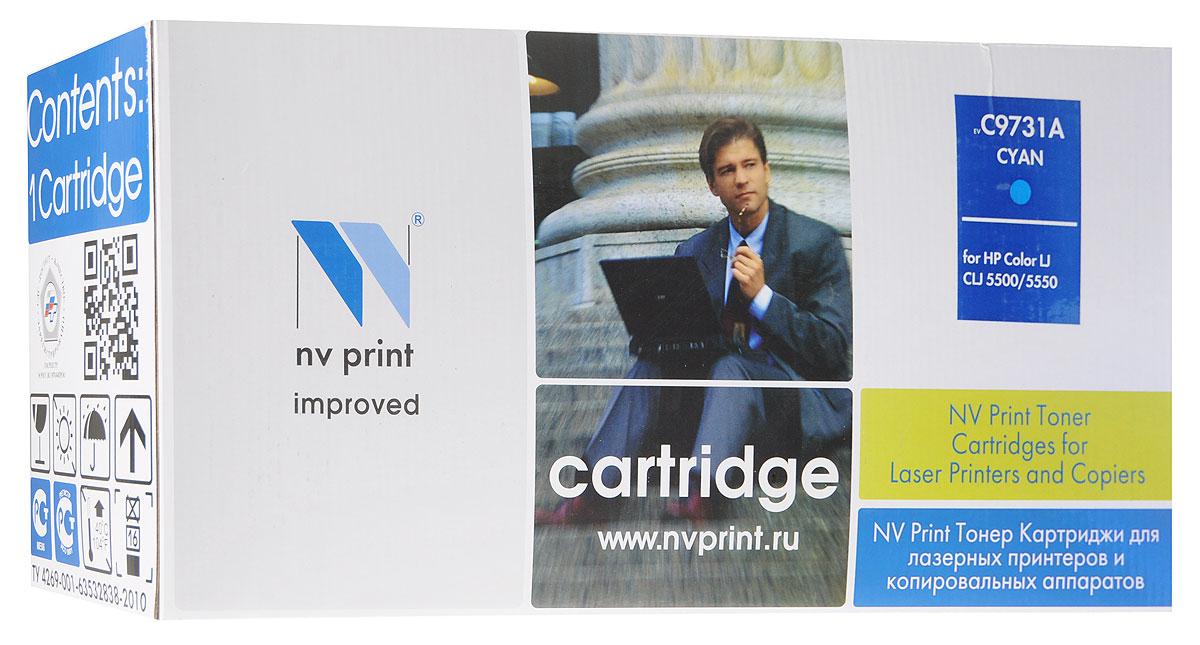 NV Print C9731AC, Cyan тонер-картридж для HP Color LaserJet 5500/5550NV-C9731ACСовместимый лазерный картридж NV Print C9731AC для печатающих устройств HP - это альтернатива приобретению оригинальных расходных материалов. При этом качество печати остается высоким. Картридж обеспечивает повышенную четкость изображения и плавность переходов оттенков и полутонов, позволяют отображать мельчайшие детали изображения. Лазерные принтеры, копировальные аппараты и МФУ являются более выгодными в печати, чем струйные устройства, так как лазерных картриджей хватает на значительно большее количество отпечатков, чем обычных. Для печати в данном случае используются не чернила, а тонер.