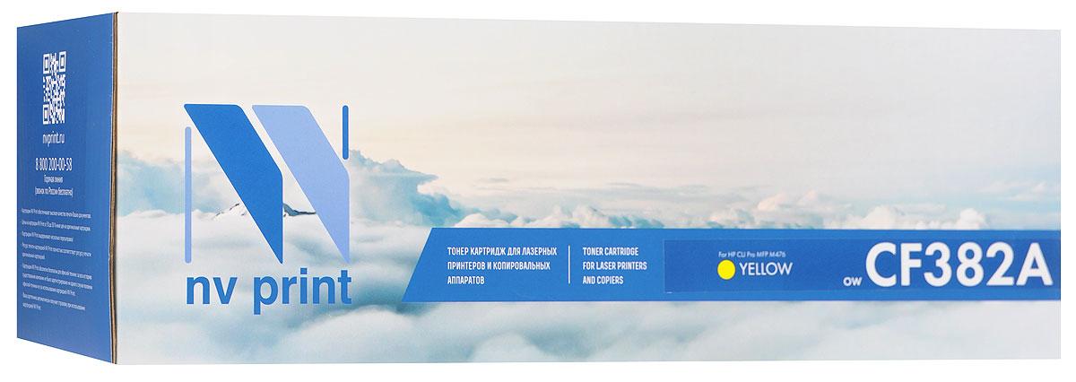 NV Print CF382AY, Yellow тонер-картридж для HP Color LaserJet Pro MFP M476NV-CF382AYСовместимый лазерный картридж NV Print CF382AY для печатающих устройств HP Color LaserJet Pro - это альтернатива приобретению оригинальных расходных материалов. При этом качество печати остается высоким. Картридж обеспечивает повышенную четкость изображения и плавность переходов оттенков и полутонов, позволяют отображать мельчайшие детали изображения. Лазерные принтеры, копировальные аппараты и МФУ являются более выгодными в печати, чем струйные устройства, так как лазерных картриджей хватает на значительно большее количество отпечатков, чем обычных. Для печати в данном случае используются не чернила, а тонер.