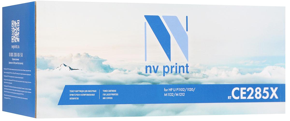 NV Print CE285X, Black тонер-картридж для HP LaserJet P1102/P1120/M1132/M1212/M1214NV-CE285XСовместимый лазерный картридж NV Print CE285X для печатающих устройств HP LJ P1102/P1120/M1132/M1212/M1214 - это альтернатива приобретению оригинальных расходных материалов. При этом качество печати остается высоким. Картридж обеспечивает повышенную чёткость чёрного текста и плавность переходов оттенков серого цвета и полутонов, позволяет отображать мельчайшие детали изображения. Лазерные принтеры, копировальные аппараты и МФУ являются более выгодными в печати, чем струйные устройства, так как лазерных картриджей хватает на значительно большее количество отпечатков, чем обычных. Для печати в данном случае используются не чернила, а тонер.