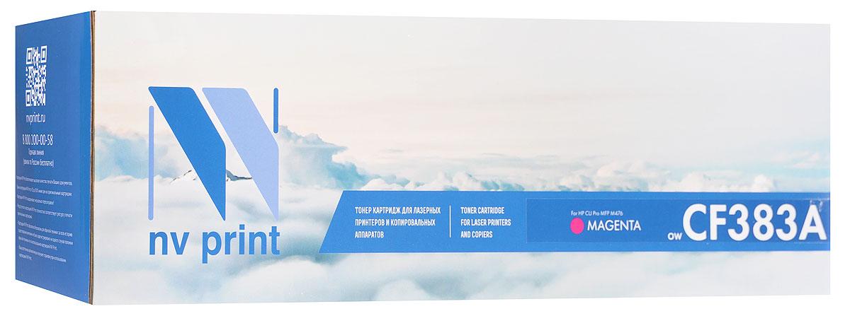 NV Print CF383AM, Magenta тонер-картридж для HP Color LaserJet Pro MFP M476NV-CF383AMСовместимый лазерный картридж NV Print CF383AM для печатающих устройств HP Color LaserJet Pro - это альтернатива приобретению оригинальных расходных материалов. При этом качество печати остается высоким. Картридж обеспечивает повышенную четкость изображения и плавность переходов оттенков и полутонов, позволяют отображать мельчайшие детали изображения. Лазерные принтеры, копировальные аппараты и МФУ являются более выгодными в печати, чем струйные устройства, так как лазерных картриджей хватает на значительно большее количество отпечатков, чем обычных. Для печати в данном случае используются не чернила, а тонер.