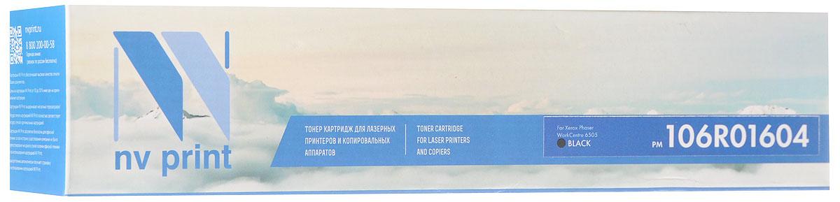 NV Print 106R01604Bk, Black тонер-картридж для Xerox Phaser WorkCentre 6500/6505NV-106R01604BkСовместимый лазерный картридж NV Print 106R01604Bk для печатающих устройств Xerox - это альтернатива приобретению оригинальных расходных материалов. При этом качество печати остается высоким. Картридж обеспечивает повышенную чёткость чёрного текста и плавность переходов оттенков серого цвета и полутонов, позволяет отображать мельчайшие детали изображения. Лазерные принтеры, копировальные аппараты и МФУ являются более выгодными в печати, чем струйные устройства, так как лазерных картриджей хватает на значительно большее количество отпечатков, чем обычных. Для печати в данном случае используются не чернила, а тонер.