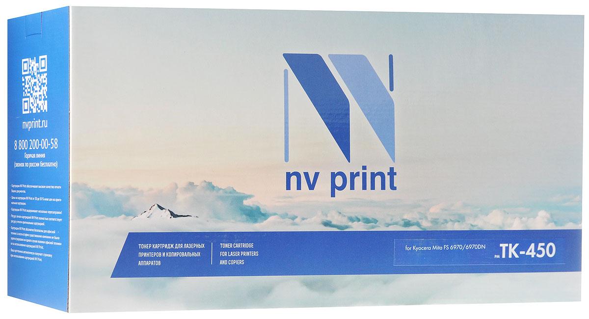 NV Print TK450, Black тонер-картридж для Kyocera FS-6970DNNV-TK450Совместимый лазерный картридж NV Print TK450 для печатающих устройств Kyocera - это альтернатива приобретению оригинальных расходных материалов. При этом качество печати остается высоким. Картридж обеспечивает повышенную чёткость чёрного текста и плавность переходов оттенков серого цвета и полутонов, позволяет отображать мельчайшие детали изображения. Лазерные принтеры, копировальные аппараты и МФУ являются более выгодными в печати, чем струйные устройства, так как лазерных картриджей хватает на значительно большее количество отпечатков, чем обычных. Для печати в данном случае используются не чернила, а тонер.