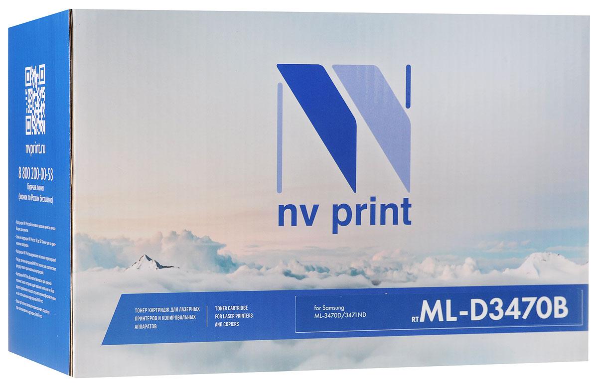 NV Print ML3470B, Black тонер-картридж для Samsung ML-3470D/3471DNV-ML3470BСовместимый лазерный картридж NV Print ML3470B для печатающих устройств Samsung - это альтернатива приобретению оригинальных расходных материалов. При этом качество печати остается высоким. Картридж обеспечивает повышенную чёткость чёрного текста и плавность переходов оттенков серого цвета и полутонов, позволяет отображать мельчайшие детали изображения. Лазерные принтеры, копировальные аппараты и МФУ являются более выгодными в печати, чем струйные устройства, так как лазерных картриджей хватает на значительно большее количество отпечатков, чем обычных. Для печати в данном случае используются не чернила, а тонер.