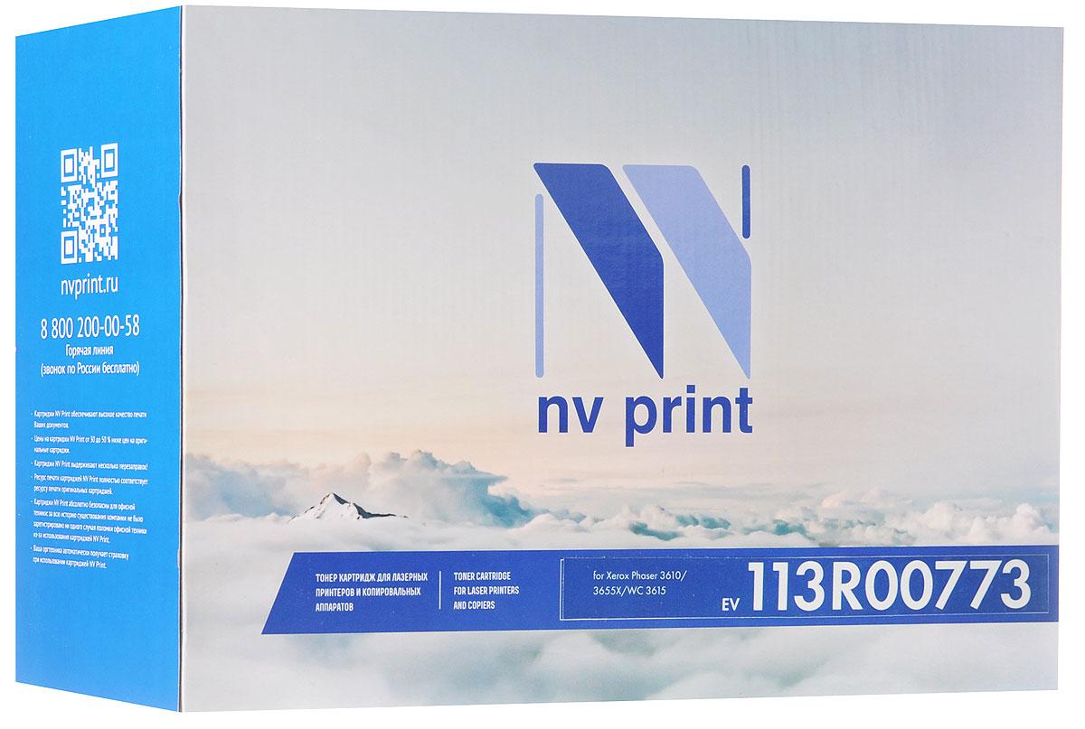 NV Print 113R00773, Black тонер-картридж для Xerox Phaser 3610/3655X/WC 3615NV-113R00773Совместимый лазерный картридж NV Print 113R00773 для печатающих устройств Xerox - это альтернатива приобретению оригинальных расходных материалов. При этом качество печати остается высоким. Картридж обеспечивает повышенную чёткость чёрного текста и плавность переходов оттенков серого цвета и полутонов, позволяет отображать мельчайшие детали изображения. Лазерные принтеры, копировальные аппараты и МФУ являются более выгодными в печати, чем струйные устройства, так как лазерных картриджей хватает на значительно большее количество отпечатков, чем обычных. Для печати в данном случае используются не чернила, а тонер.