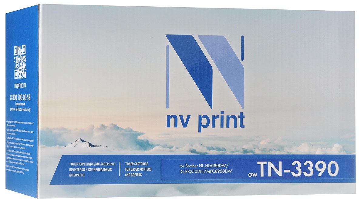 NV Print TN3390, Black тонер-картридж для Brother HL6180DW/DCP8250DN/MFC8950DWNV-TN3390Совместимый лазерный картридж NV Print TN3390 для печатающих устройств Brother - это альтернатива приобретению оригинальных расходных материалов. При этом качество печати остается высоким. Картридж обеспечивает повышенную чёткость чёрного текста и плавность переходов оттенков серого цвета и полутонов, позволяет отображать мельчайшие детали изображения. Лазерные принтеры, копировальные аппараты и МФУ являются более выгодными в печати, чем струйные устройства, так как лазерных картриджей хватает на значительно большее количество отпечатков, чем обычных. Для печати в данном случае используются не чернила, а тонер.