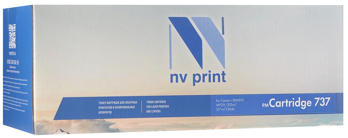 NV Print 737, Black тонер-картридж для Canon i-SENSYS MF211/212w/217w/226dnNV-737Совместимый лазерный картридж NV Print 737 для печатающих устройств Canon - это альтернатива приобретению оригинальных расходных материалов. При этом качество печати остается высоким. Картридж обеспечивает повышенную чёткость чёрного текста и плавность переходов оттенков серого цвета и полутонов, позволяет отображать мельчайшие детали изображения. Лазерные принтеры, копировальные аппараты и МФУ являются более выгодными в печати, чем струйные устройства, так как лазерных картриджей хватает на значительно большее количество отпечатков, чем обычных. Для печати в данном случае используются не чернила, а тонер.