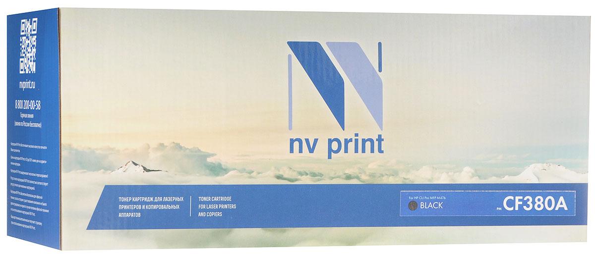 NV Print CF380ABk, Black тонер-картридж для HP Color LaserJet Pro MFP M476NV-CF380ABkСовместимый лазерный картридж NV Print CF380ABk для печатающих устройств HP - это альтернатива приобретению оригинальных расходных материалов. При этом качество печати остается высоким. Картридж обеспечивает повышенную чёткость чёрного текста и плавность переходов оттенков серого цвета и полутонов, позволяет отображать мельчайшие детали изображения. Лазерные принтеры, копировальные аппараты и МФУ являются более выгодными в печати, чем струйные устройства, так как лазерных картриджей хватает на значительно большее количество отпечатков, чем обычных. Для печати в данном случае используются не чернила, а тонер.