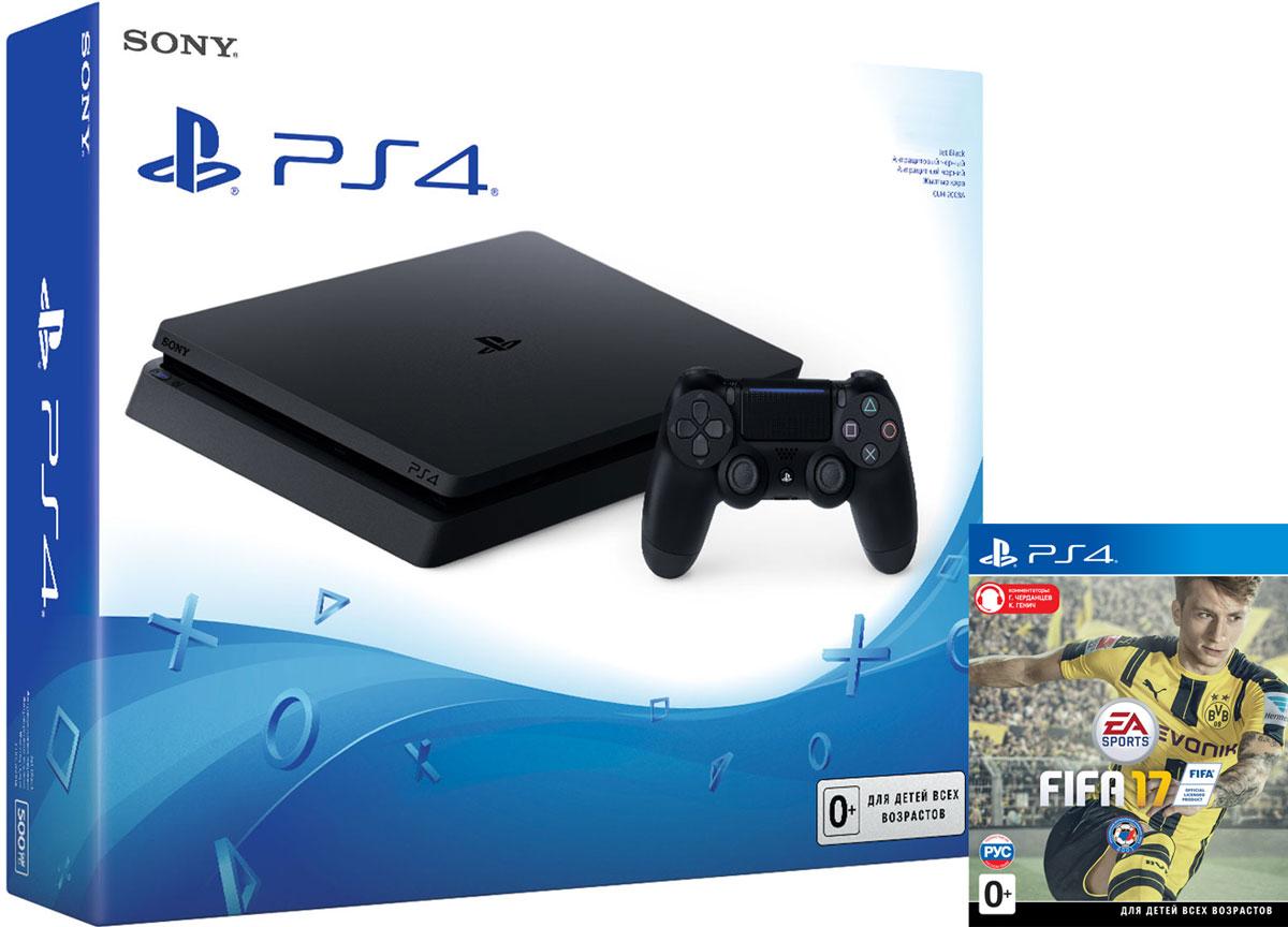 Игровая приставка Sony PlayStation 4 Slim (1 TB) + игра FIFA 17