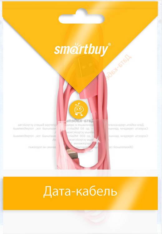 Smartbuy iK-512c, Pink дата-кабель USB-8-pin (1,2 м)iK-512c pinkКабель Smartbuy iK-512c, для подключения устройств Apple к USB-порту компьютера или зарядки. Позволяет производить быструю зарядку электронного устройства и обеспечивает надежную синхронизацию с PC или Mac.