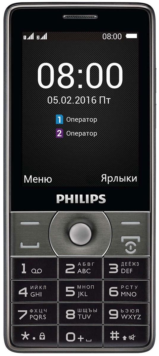 Philips Xenium E570, Dark Gray
