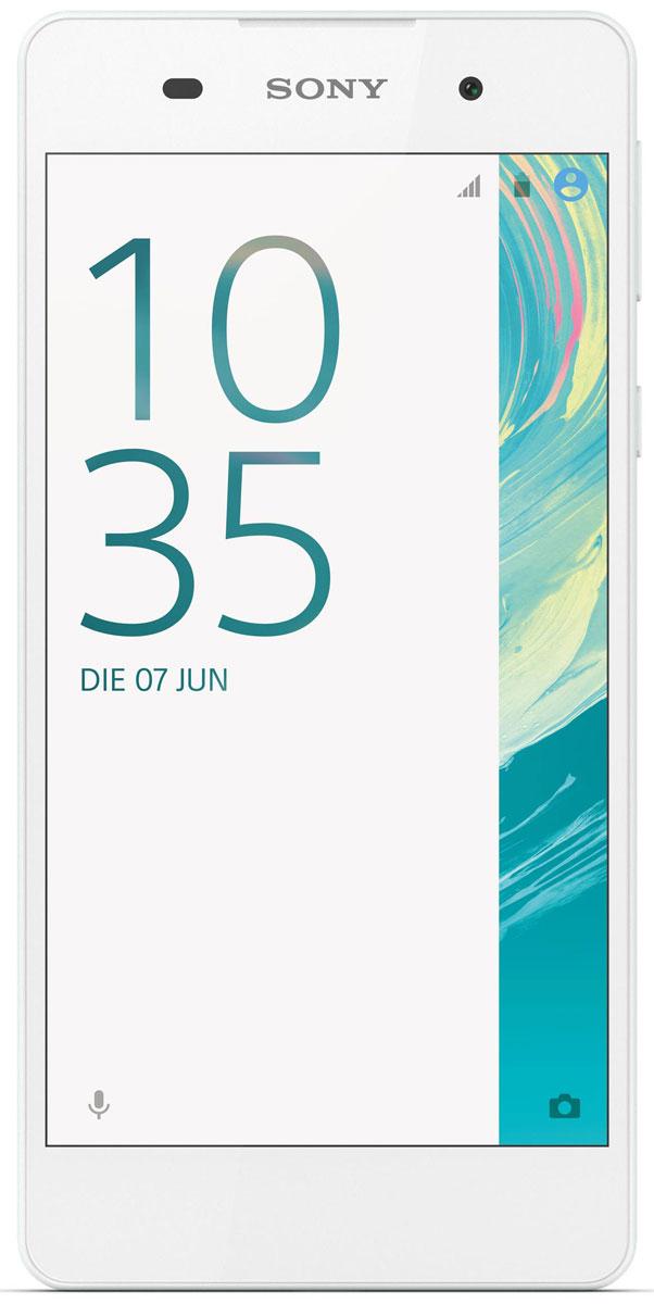Sony Xperia E5, White7311271563471Забудьте о медленном Интернете или вечно разряженном аккумуляторе. Мощности Sony Xperia E5 хватит, чтобы справиться с любой задачей, а заряда - на несколько дней работы. Благодаря четырехъядерному процессору и технологии Smart Cleaner производительность смартфона будет всегда на высоте. Нужно больше памяти для ваших впечатлений? Вставьте карту microSD на 200 ГБ и забудьте об этой проблеме. Общайтесь, делитесь фотографиями и используйте социальные сети без ограничений - с аккумулятором, который работает до двух дней без подзарядки. Снять захватывающее фото на Xperia E5 проще простого. 13-мегапиксельная камера проста в использовании и способна автоматически распознавать условия съемки, чтобы получилась идеальная картинка. А благодаря 5- мегапиксельной фронтальной камере ваши селфи тоже будут всегда на высоте. Достаточно один раз взять Xperia E5 в руки - и вы поймете, как просто им пользоваться. Когда вы взаимодействуете...