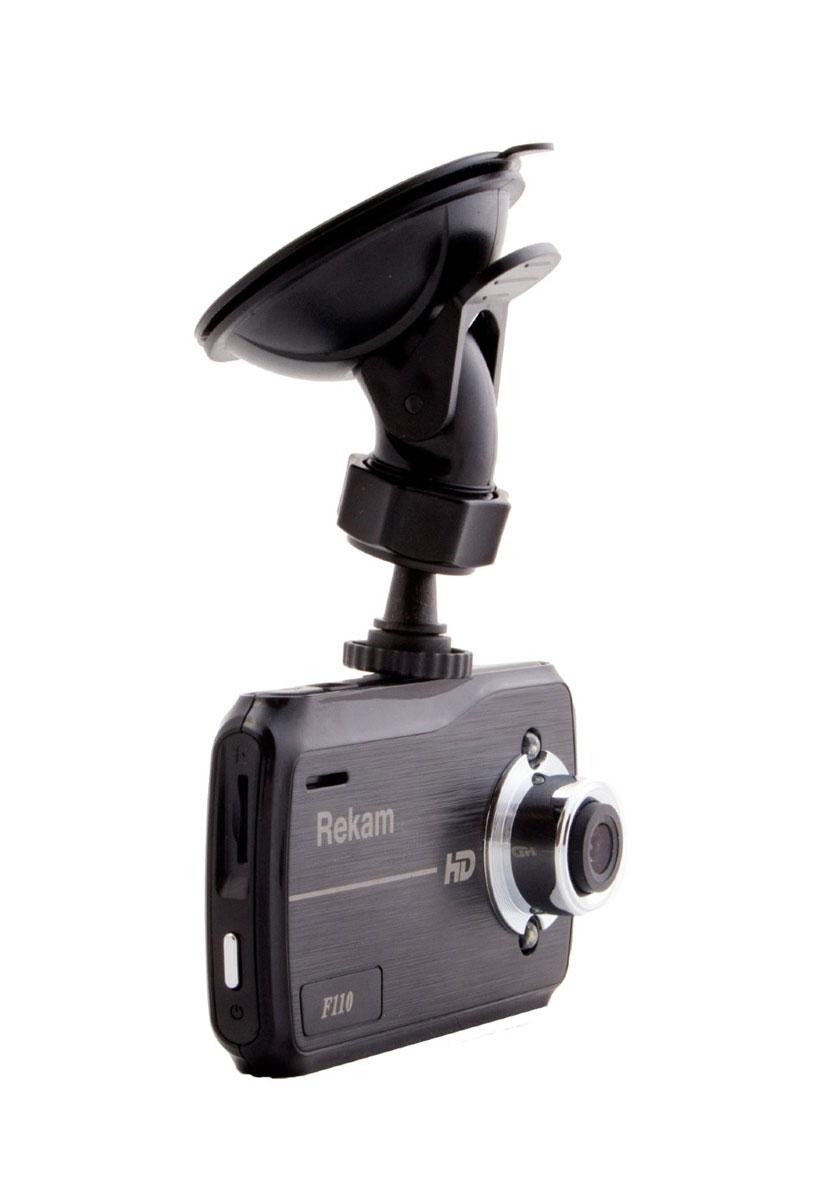 Rekam F110, Black видеорегистратор2603000004Автомобильный видеорегистратор Rekam F110 можно смело назвать одним из самых удобных видеорегистраторов с экраном. Объектив имеет угол обзора 100° и диафрагму 2.0, что обеспечивает съемку высокого качества в HD- разрешении при различных условиях освещения. Помимо объектива, на лицевой стороне расположен встроенный динамик и 2 светодиода подсветки, обеспечивающий лучшую видимость в ночное время. Кроме режима записи видео со звуком, Rekam F110 поддерживает режим съемки фото. Rekam F110 поддерживает мгновенную возможность просмотра. Вы можете посмотреть записи на 2.4 экране видеорегистратора, что позволит прямо на месте оценить общую картину происшествия. Отдельного внимания заслуживает штатное крепление на лобовое стекло. Оно отличается простым креплением самого видеорегистратора, возможностью поворачивать его на 360° в горизонтальной плоскости и менять угол наклона. При этом само крепление достаточно компактно, что делает видеорегистратор...
