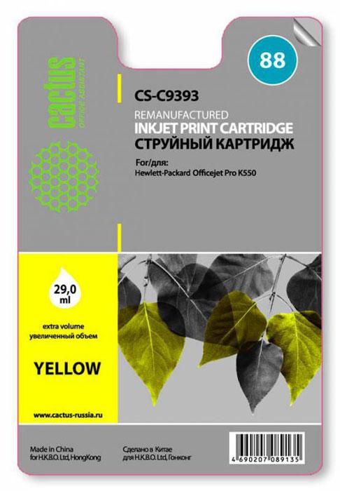 Cactus CS-C9393 №88, Yellow картридж струйный для HP OfficeJet Pro K550CS-C9393Картридж Cactus CS-C9393 №88 для струйного принтера HP OfficeJet Pro K550. Расходные материалы Cactus для струйной печати максимизируют характеристики принтера. Обеспечивают повышенную четкость цветов и плавность переходов оттенков и полутонов, позволяют отображать мельчайшие детали изображения. Обеспечивают надежное качество печати.