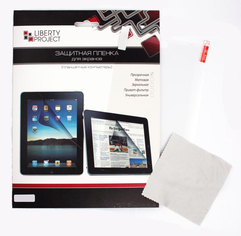Liberty Project защитная пленка для Apple iPad 2/3/4, прозрачнаяCD018883Защитная пленка Liberty Project предназначена для защиты поверхности экрана Apple iPad 2/3/4 от царапин, потертостей, отпечатков пальцев и прочих следов механического воздействия. Структура пленки позволяет ей плотно удерживаться без помощи клеевых составов и выравнивать поверхность при небольших механических воздействиях. Пленка практически незаметна на экране планшета и сохраняет все характеристики цветопередачи и чувствительности сенсора. На защитной пленке есть все технологические отверстия.