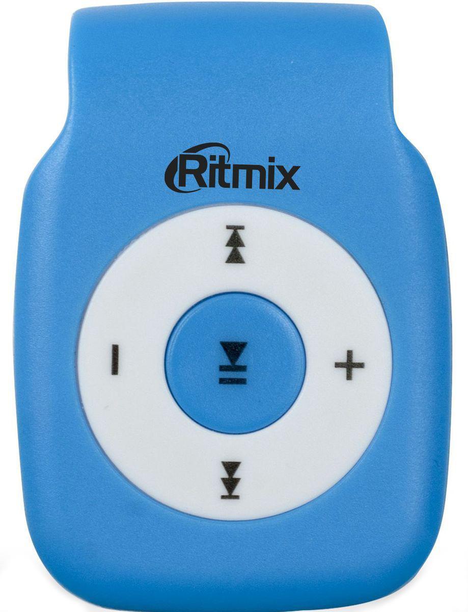 Ritmix RF-1015, Blue MP3-плеер15118516Теперь музыка доступна каждому! Ritmix RF-1015 - это супербюджетный плеер в компактном корпусе с интуитивно понятным управлением. Устройство оснащено клипсой для крепления к одежде, что делает его использование удобным как в повседневной жизни, так и при занятиях спортом. Плеер не имеет внутренней памяти, однако поддерживает карты памяти MicroSD до 16 ГБ (приобретаются отдельно). Ritmix RF-1015 представлен в нескольких цветовых решениях, что позволит выбрать плеер на любой вкус.