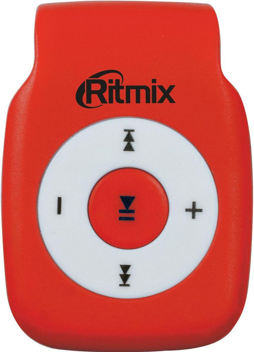 Ritmix RF-1015, Red MP3-плеер15118517Теперь музыка доступна каждому! Ritmix RF-1015 - это супербюджетный плеер в компактном корпусе с интуитивно понятным управлением. Устройство оснащено клипсой для крепления к одежде, что делает его использование удобным как в повседневной жизни, так и при занятиях спортом. Плеер не имеет внутренней памяти, однако поддерживает карты памяти MicroSD до 16 Гб (приобретаются отдельно). Ritmix RF-1015 представлен в нескольких цветовых решениях, что позволит выбрать плеер на любой вкус.ой