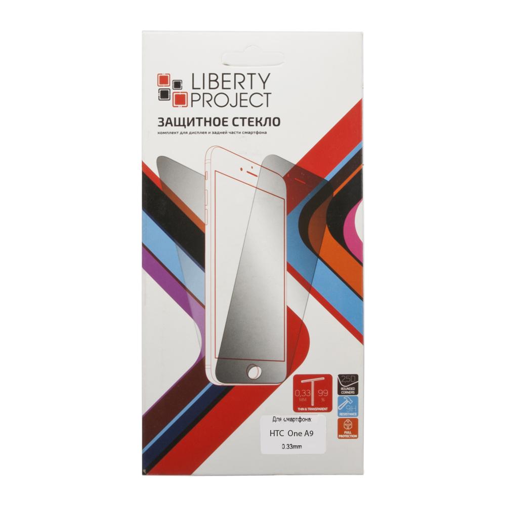 Liberty Project Tempered Glass защитное стекло для HTC One A9 (0,33 мм)0L-00028144Защитное стекло Liberty Project Tempered Glass для HTC One A9 обеспечивает надежную защиту сенсорного экрана устройства от большинства механических повреждений и сохраняет первоначальный вид дисплея, его цветопередачу и управляемость. В случае падения стекло амортизирует удар, позволяя сохранить экран целым и избежать дорогостоящего ремонта. Стекло обладает особой структурой, которая держится на экране без клея и сохраняет его чистым после удаления. Силиконовый слой предотвращает разлет осколков при ударе.