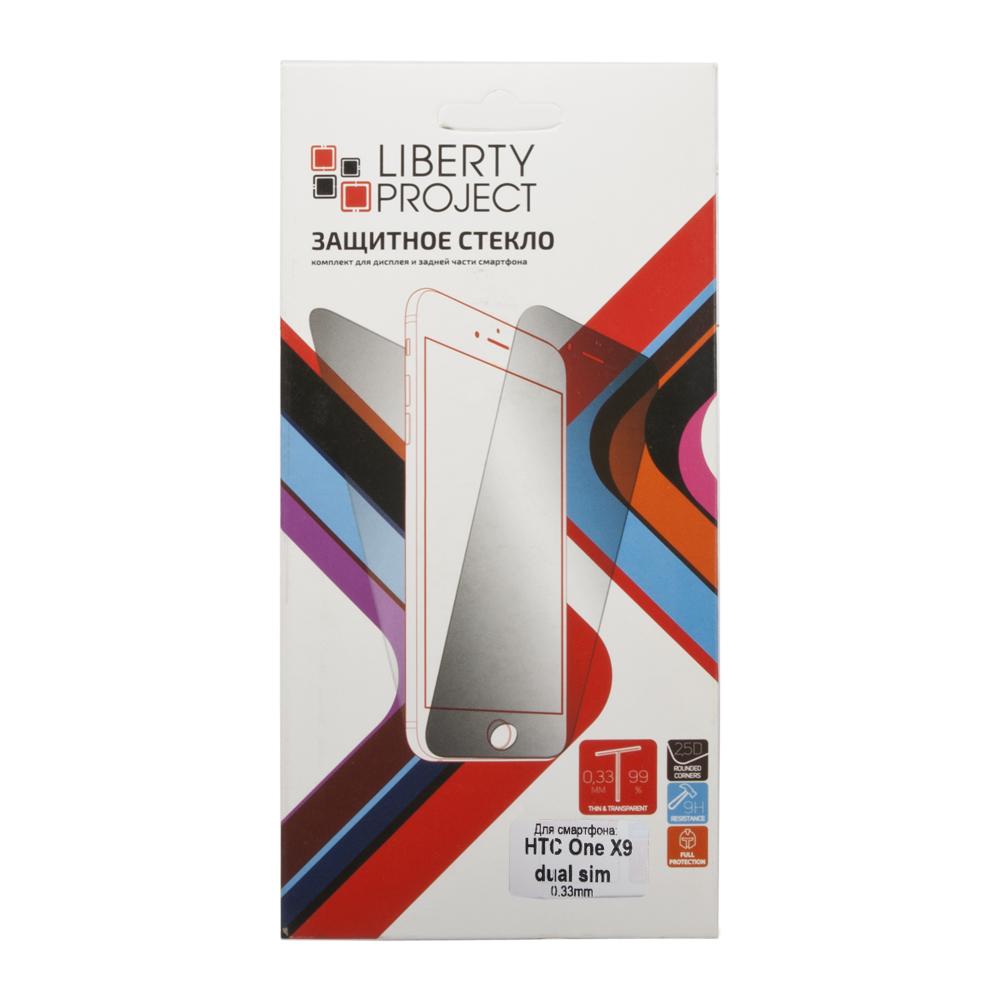 Liberty Project Tempered Glass защитное стекло для HTC One X9 dual sim (0,33 мм)0L-00028614Защитное стекло Liberty Project Tempered Glass для HTC One X9 обеспечивает надежную защиту сенсорного экрана устройства от большинства механических повреждений и сохраняет первоначальный вид дисплея, его цветопередачу и управляемость. В случае падения стекло амортизирует удар, позволяя сохранить экран целым и избежать дорогостоящего ремонта. Стекло обладает особой структурой, которая держится на экране без клея и сохраняет его чистым после удаления. Силиконовый слой предотвращает разлет осколков при ударе.