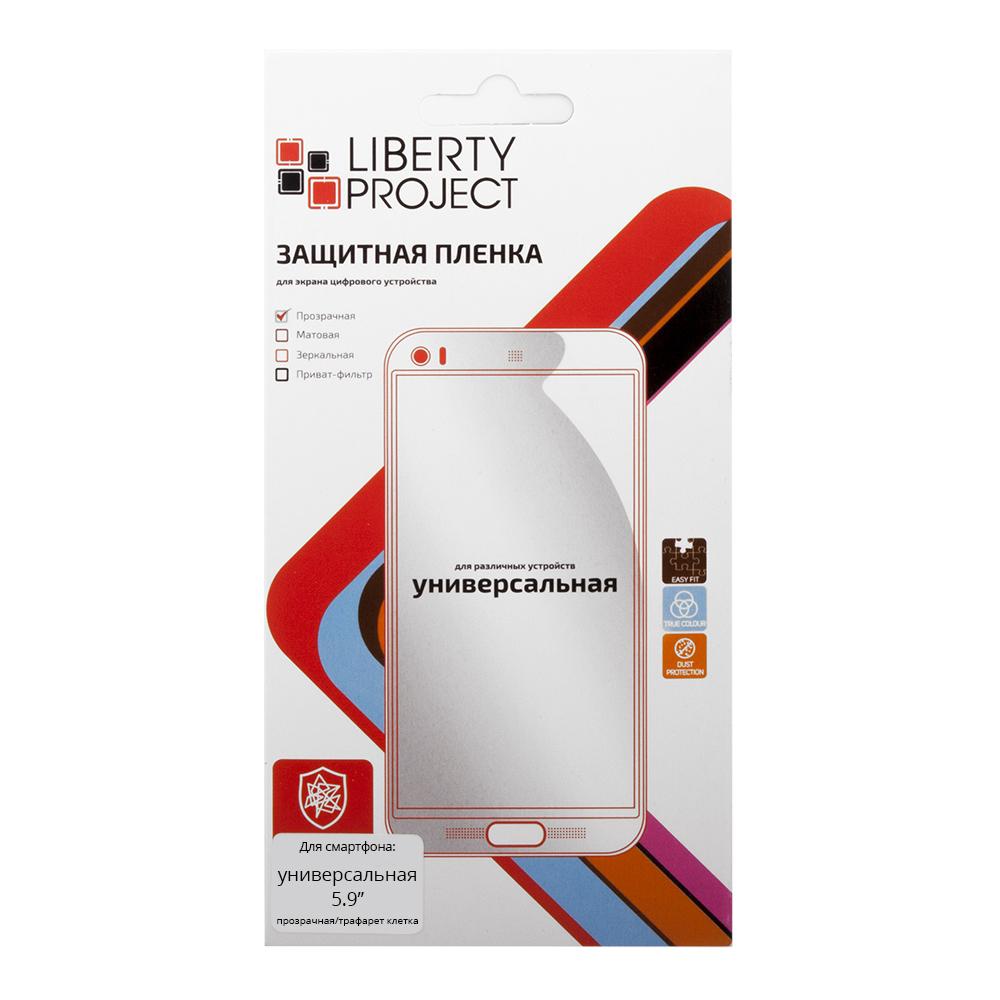 Liberty Project защитная пленка универсальная 5,9
