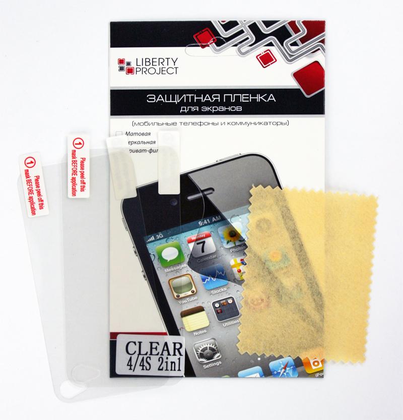 Liberty Project защитная пленка для Apple iPhone 4/4S, двойная прозрачнаяCD014293Комплект защитных пленок Liberty Project предназначены для защиты поверхности экрана и задней части Apple iPhone 4/4S от царапин, потертостей, отпечатков пальцев и прочих следов механического воздействия. Структура пленок позволяет им плотно удерживаться без помощи клеевых составов и выравнивать поверхность при небольших механических воздействиях. Пленки практически незаметны на смартфоне и сохраняют все характеристики цветопередачи и чувствительности сенсора. На защитной пленке есть все технологические отверстия.