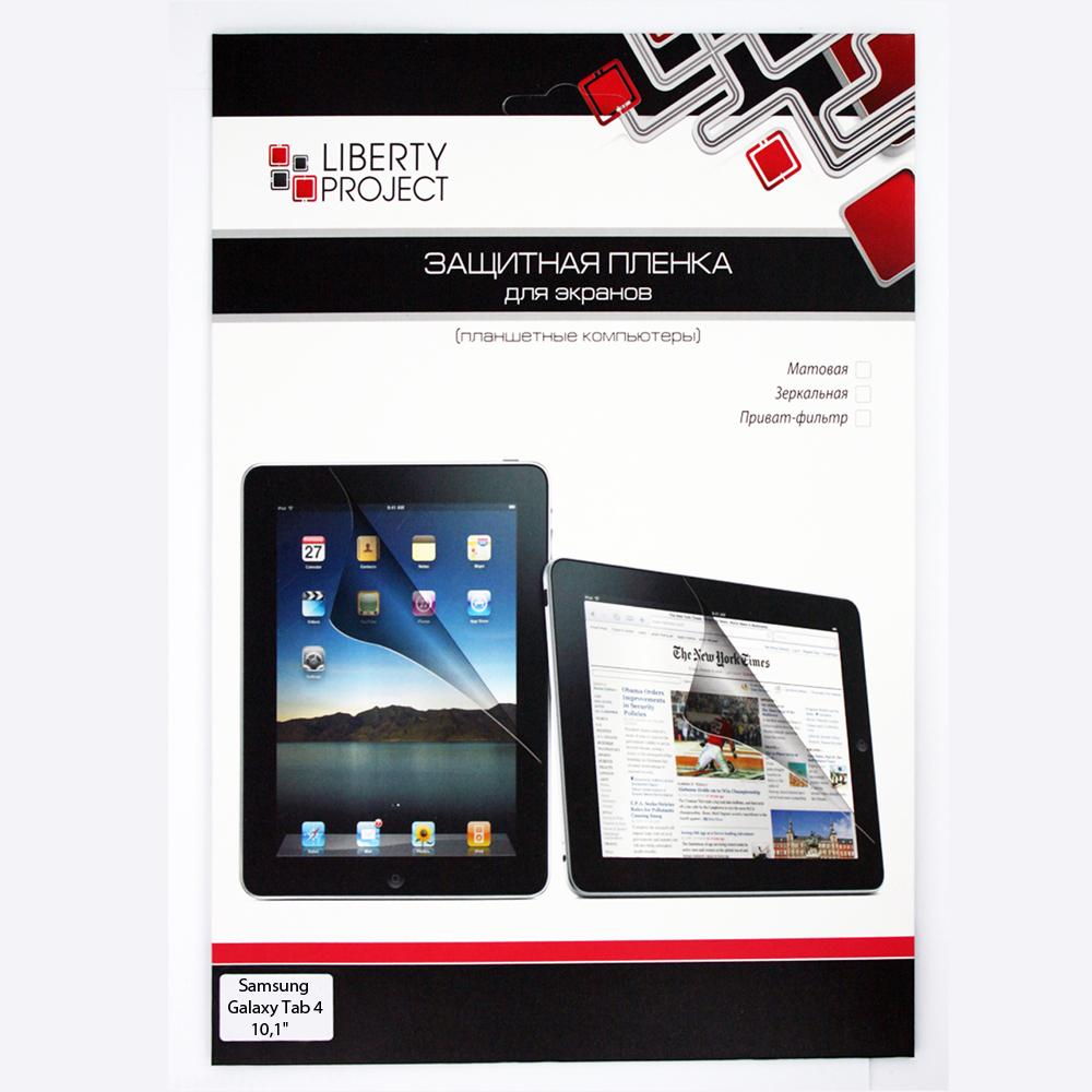 Liberty Project защитная пленка для Samsung Galaxy Tab 4 10,1