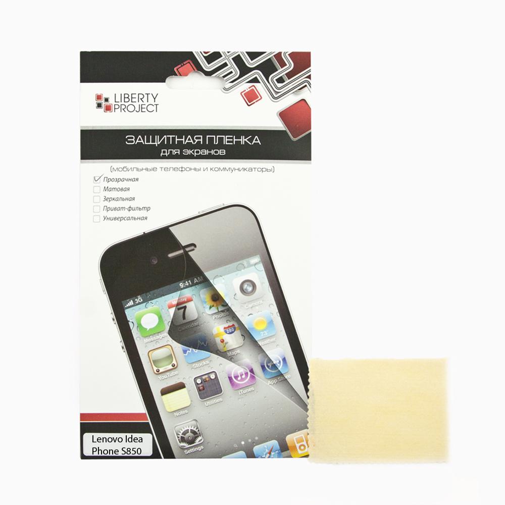 Liberty Project защитная пленка для Lenovo IdeaPhone S850, прозрачнаяR0005661Защитная пленка Liberty Project предназначена для защиты поверхности экрана Lenovo IdeaPhone S850 от царапин, потертостей, отпечатков пальцев и прочих следов механического воздействия. Структура пленки позволяет ей плотно удерживаться без помощи клеевых составов и выравнивать поверхность при небольших механических воздействиях. Пленка практически незаметна на экране смартфона и сохраняет все характеристики цветопередачи и чувствительности сенсора. На защитной пленке есть все технологические отверстия.