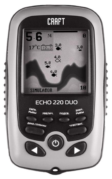 Эхолот портативный Craft Echo 220 Duo Ice Edition103171Новинка сезона - зимний эхолот Craft 220 Duo Ice Edition. Зимний датчик имеет морозостойкий силиконовый провод, не трескающийся даже при очень низкой температуре. Эхолот Craft 220 Duo Ice Edition отличается двухчастотным датчиком, а также отображением на дисплее не только рельефа дна и наличия рыбы, но также и детальным представлением структуры дна. Эргономичный корпус прибора водозащищен (стандарт IPX4). Эхолот Craft 220 Duo Ice Edition обладает возможностью отображения температуры воды. Увеличенная глубина эхолокации позволяет использовать эхолот на крупных водоемах. Качественный высококонтрастный ЖК-дисплей с разрешением 160 х 160 пикс. обеспечивает четкое и разборчивое изображение. Расширенная комплектация эхолота Craft 220 Duo Ice Edition включает в себя дополнительный датчик для зимней рыбалки. Теперь Вы можете с успехом применять эхолот как на летнем водоеме, так и во время подледной рыбалки! Глубина эхолокации при использовании датчика при зимней рыбалке составляет около 30...